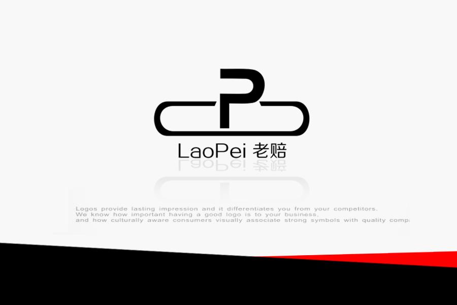 休闲服装店logo设计【综合因素中标稿件】_logo设计