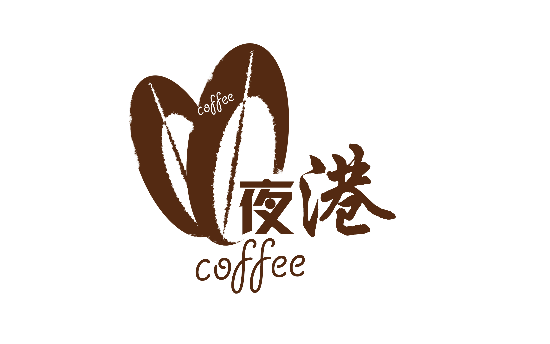 咖啡店logo及会员卡设计