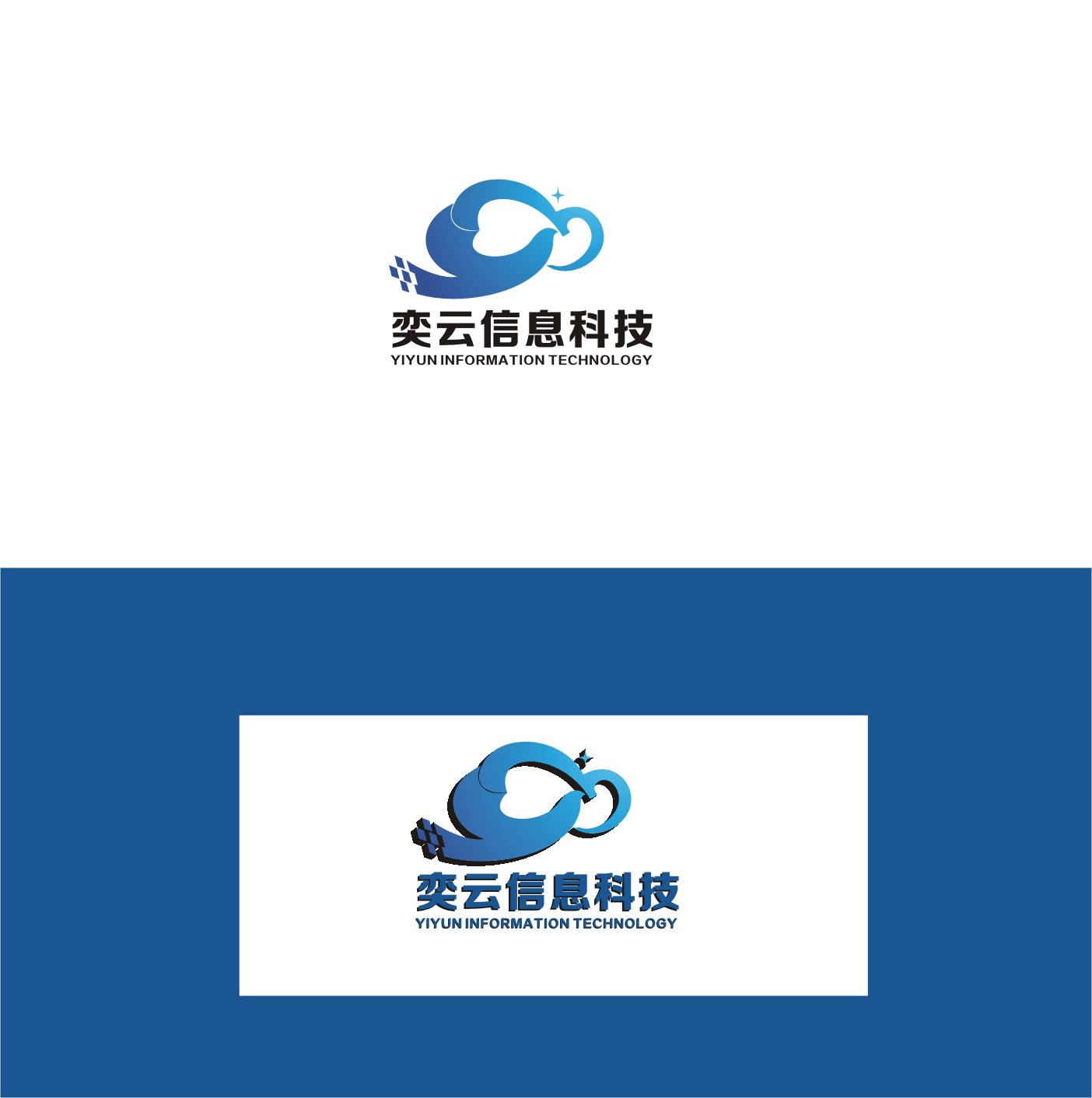 信息科技有限公司logo设计