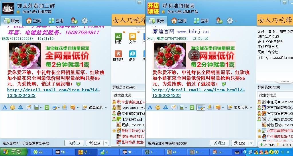 www4567ffffcom_ffff.jpg(218.09k)