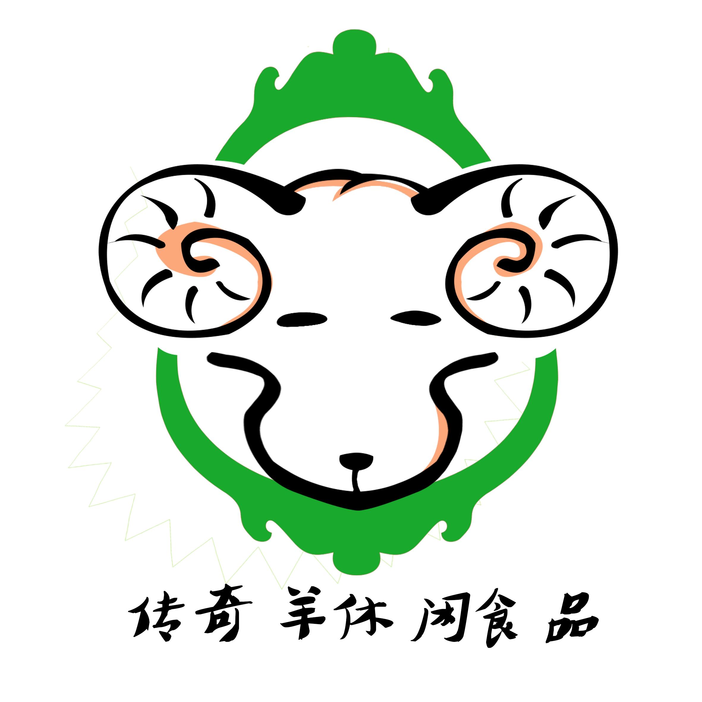 传奇羊休闲食品logo设计图片