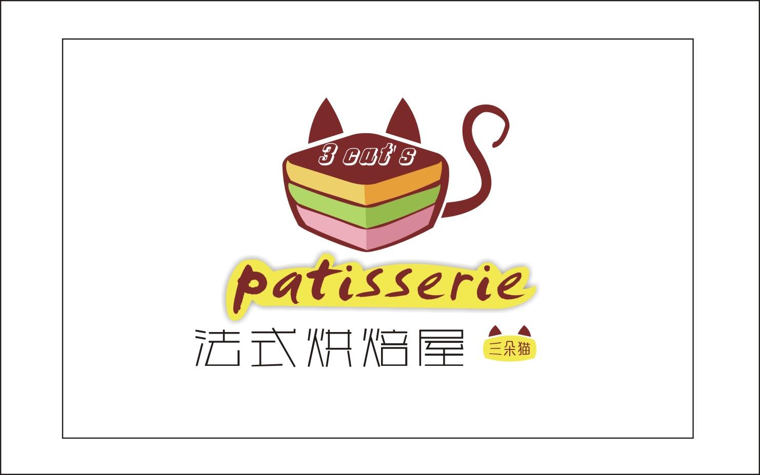 甜点店的logo设计【参与时间从后到前】