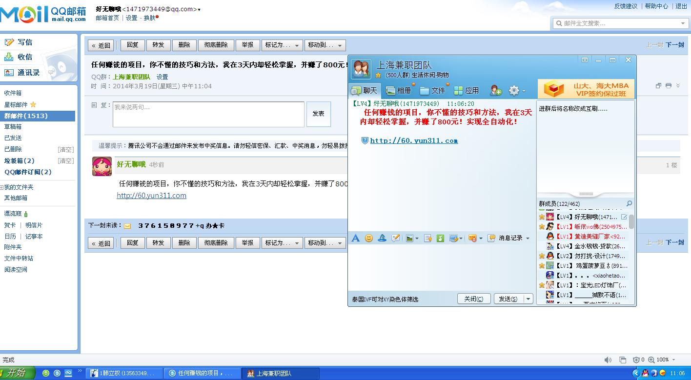 http://img4.duitang.com/uploads/item/201211/08/20121108211301_5yxKL.thumb.700_0.jpeg_weikeimg.com/data/uploads/2014/03/19/61667520853290a03edfbe.png