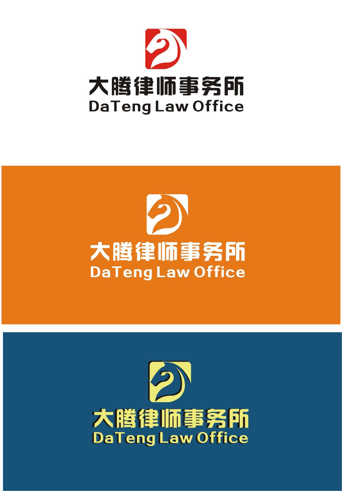 大腾律师事务所logo设计