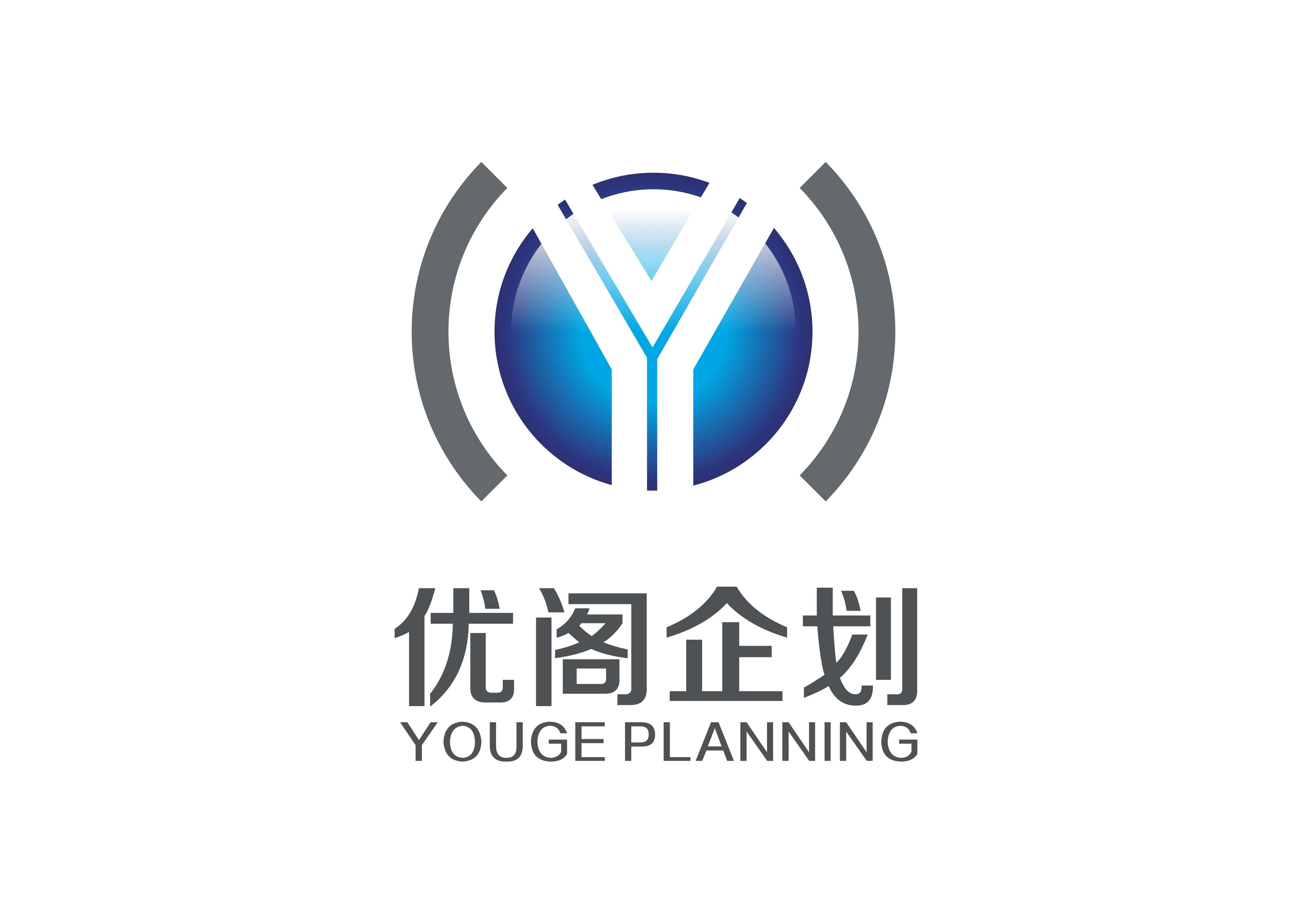 广告公司的logo设计