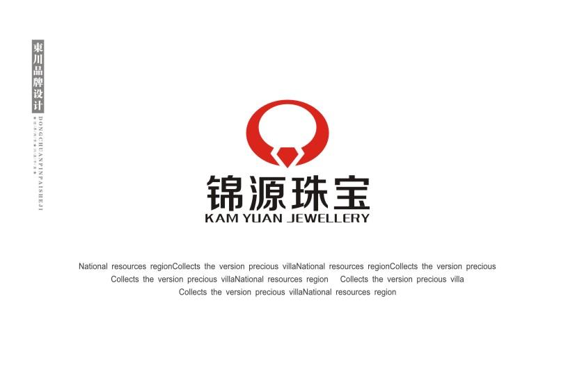 珠宝店logo设计