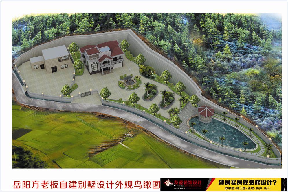 岳阳湖南方老板自建别墅_友道装饰设计工作室房别墅2玉山手图片