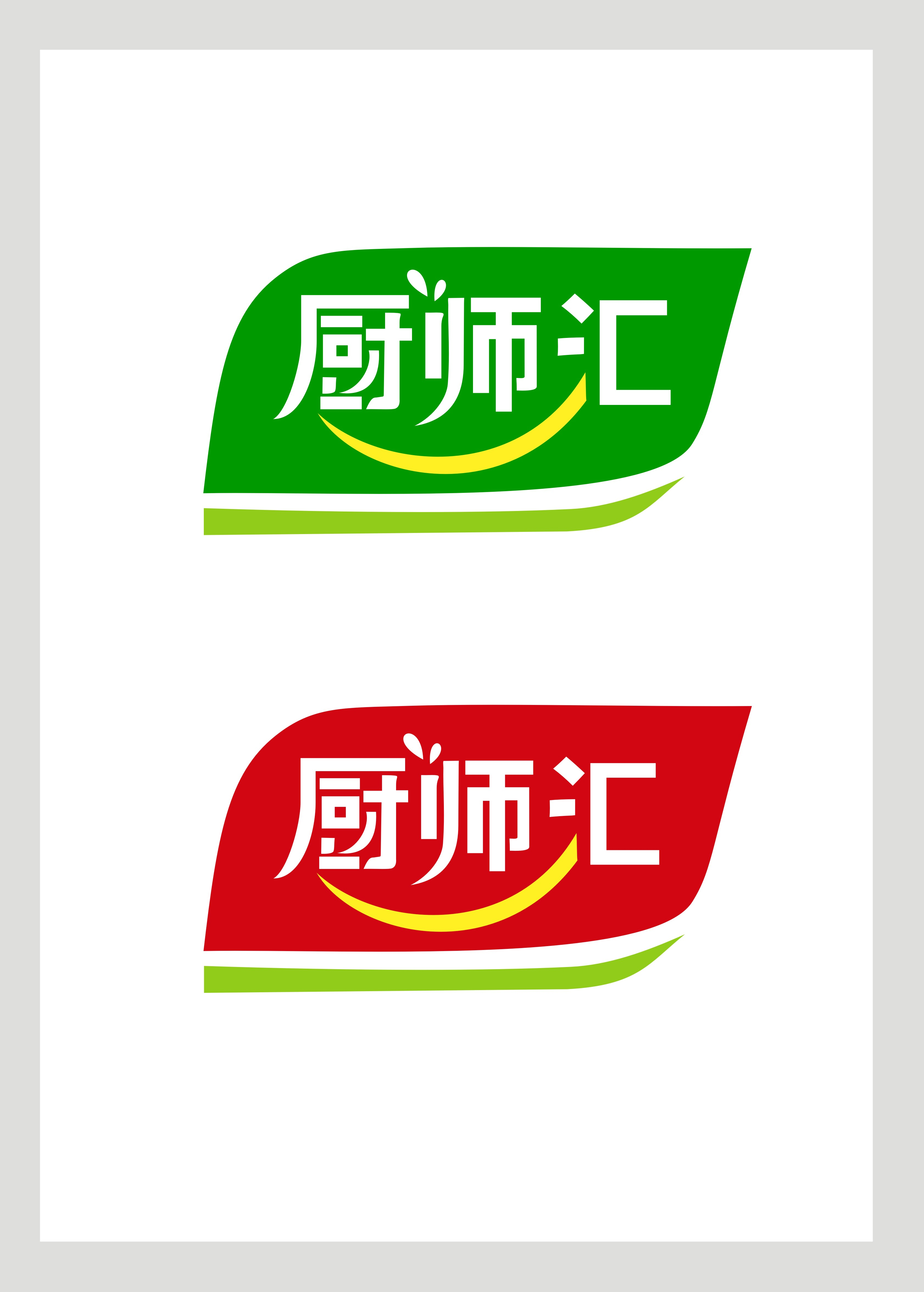 物流公司logo设计