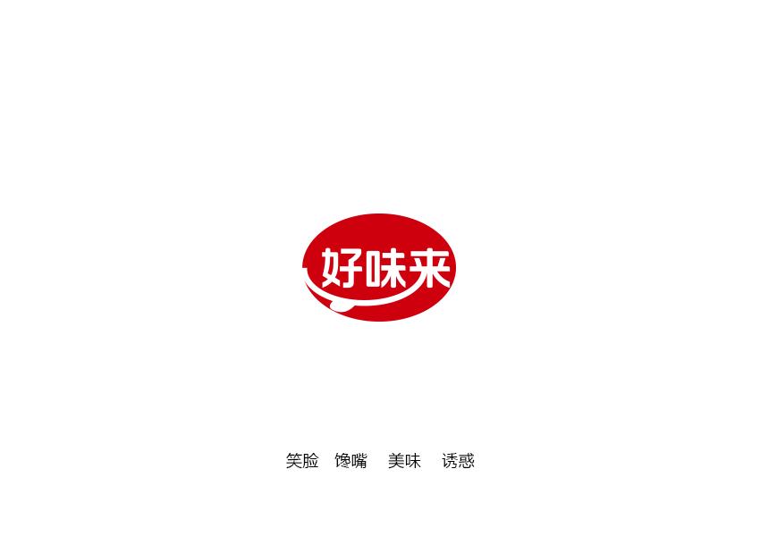 食品公司品牌logo设计