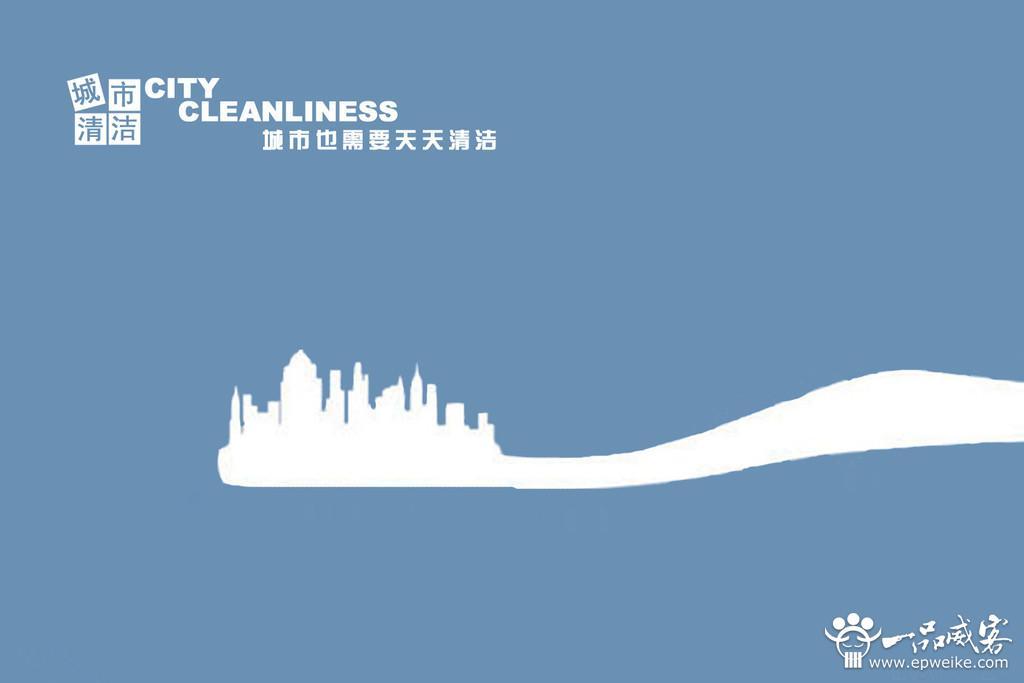 城市如何做好公益广告设计图片