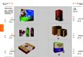 红西安酒品及各种包装