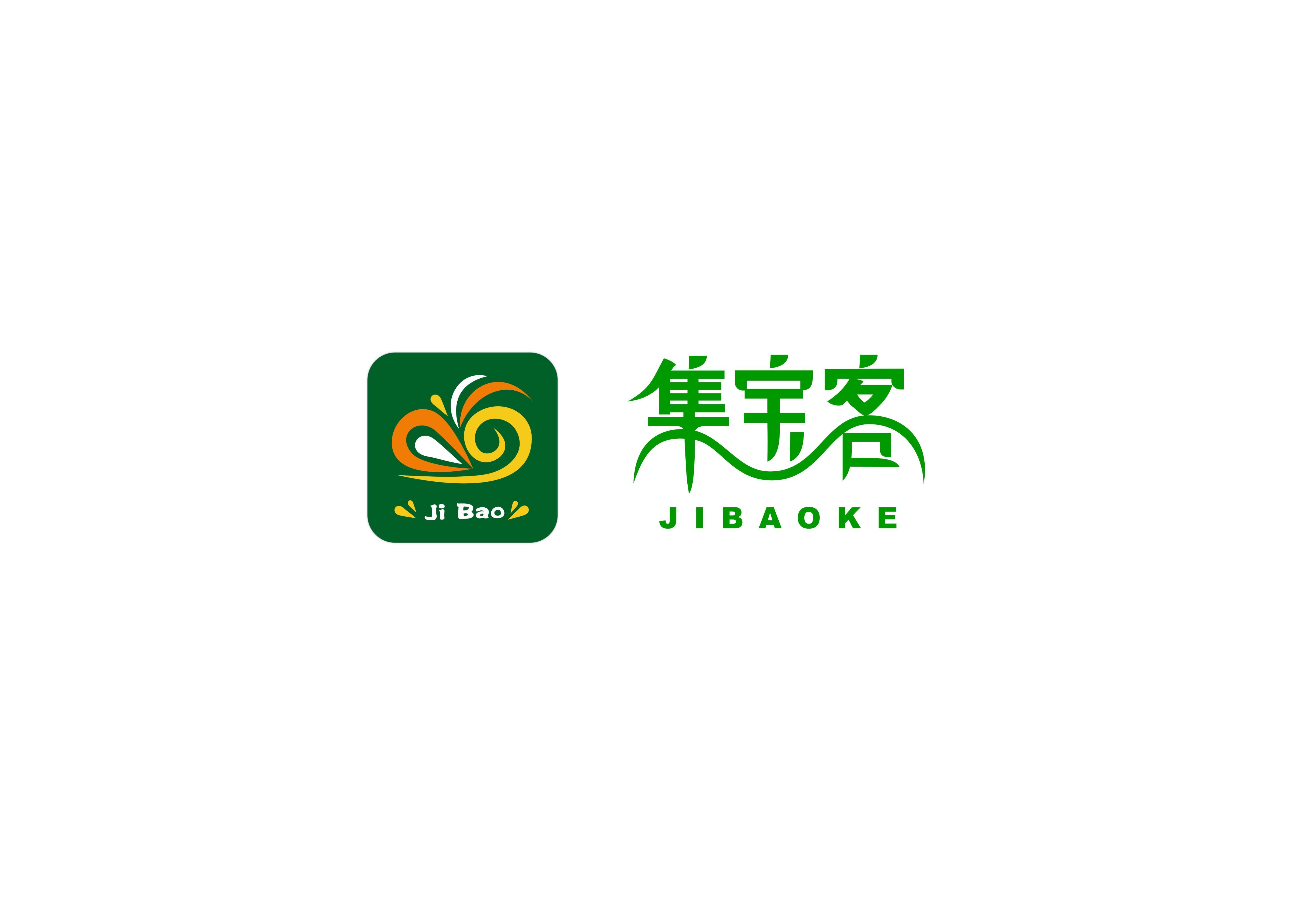 """零食休闲食品logo设计及"""""""