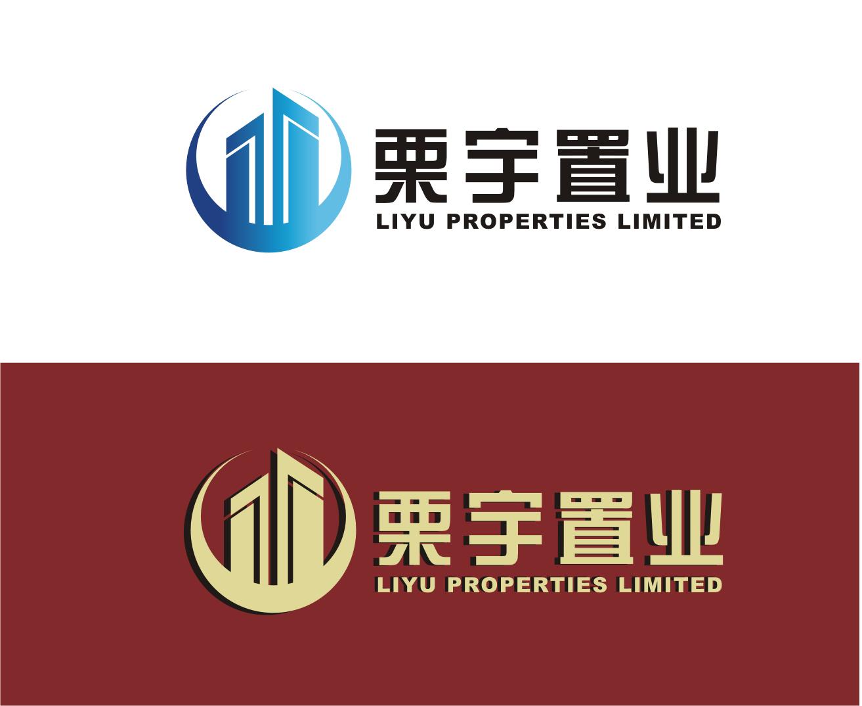 株洲栗宇置业公司logo设计