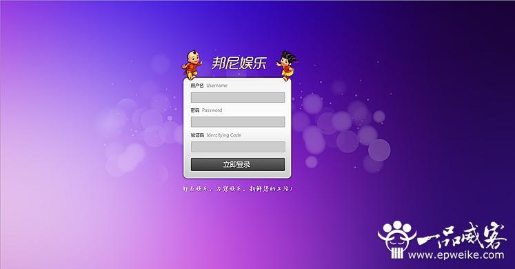 至尊时时彩登录_时时彩用户登录