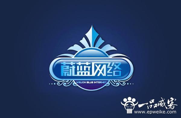 为什么沈阳企业迫切需要沈阳品牌标志logo设计