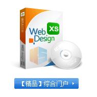 威客服务:[29545] 高需求定制高端网站开发