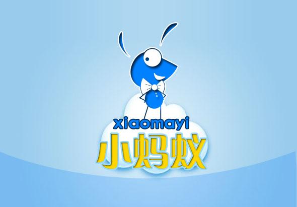 蚂蚁卡通形象logo设计