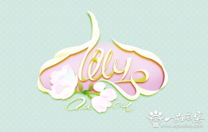 创意国际知名冰淇淋商标设计 创意冰淇淋品牌商标设计