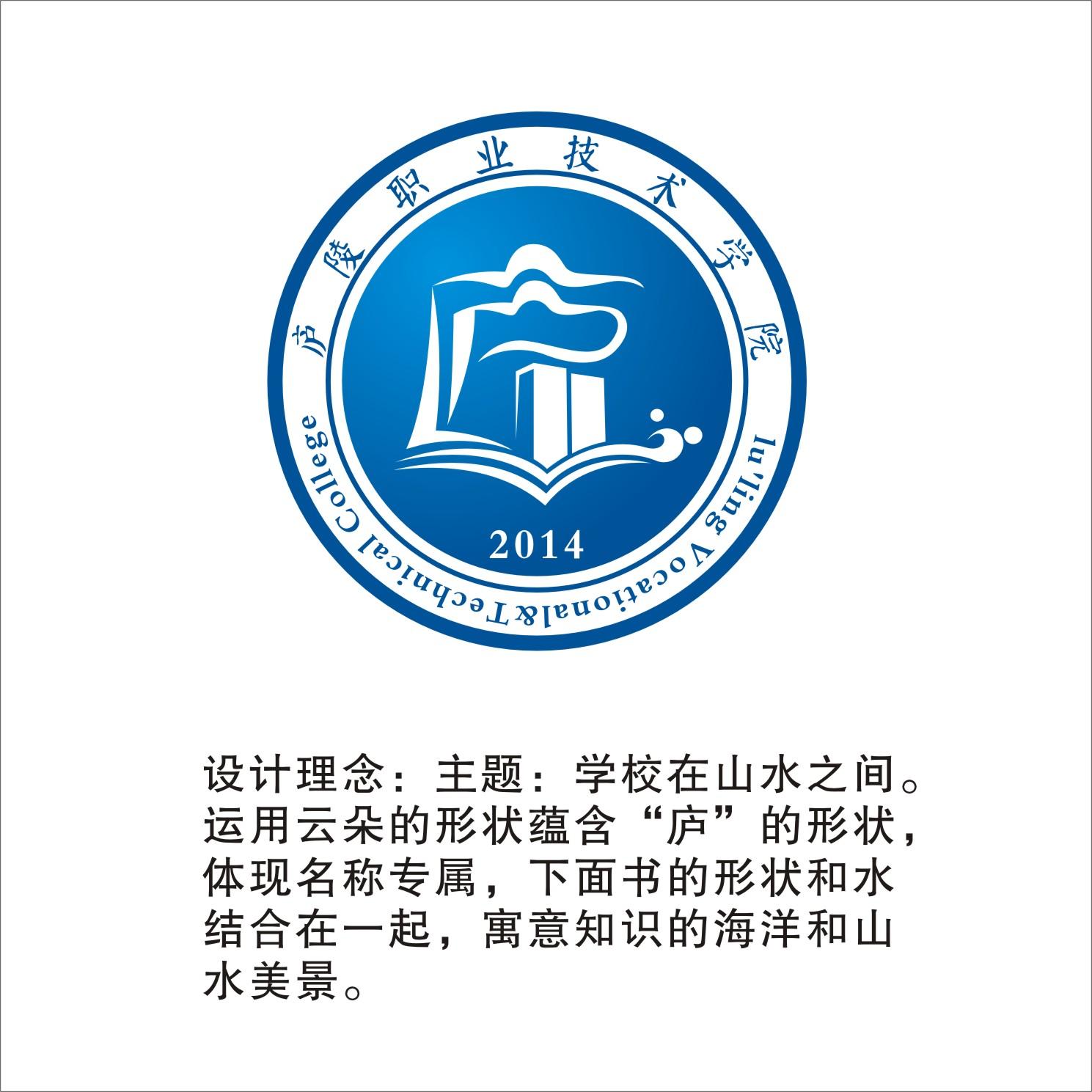 学院的校徽设计