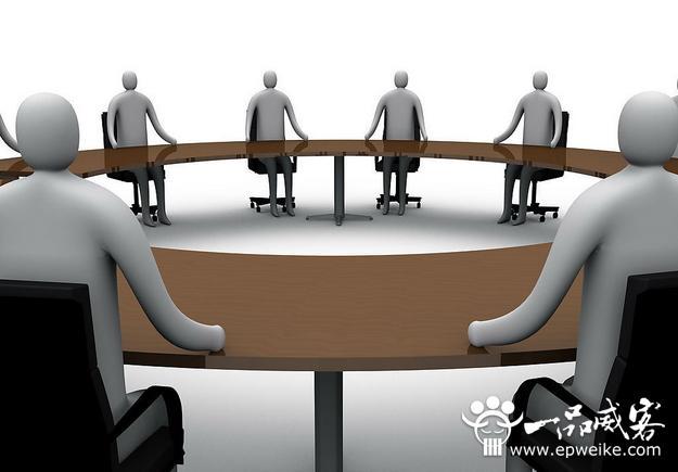 变更税务登记的流程 变更税务登记的主要步骤