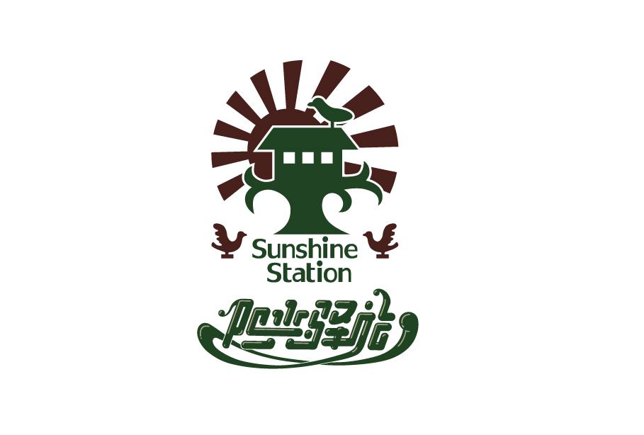 阳光驿站logo设计
