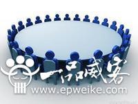 会议服务的范围 会议服务的主要工作内容
