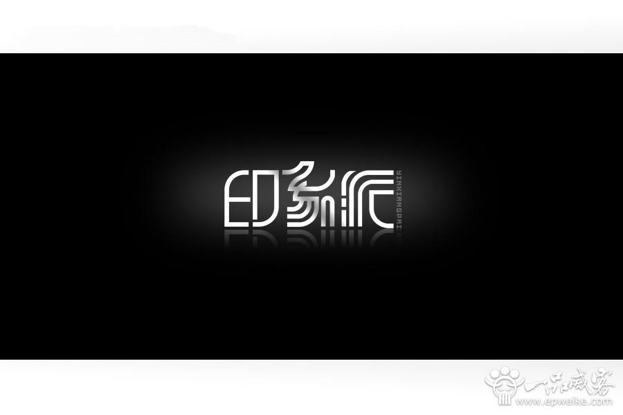 怎么进行企业logo字体设计 企业logo字体设计的要点