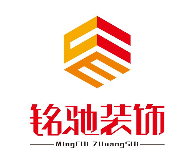 装饰公司 logo设计图片
