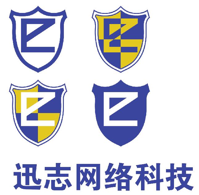 迅志网络科技logo