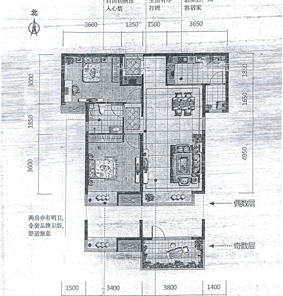 88平米房屋装修设计