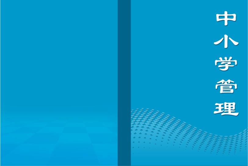 书本封面设计_金品设计案例展示图片