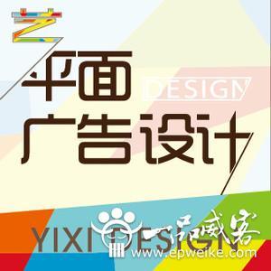 重庆产品广告logo设计中包含了那些丰富的内涵 重庆产品广告logo设计