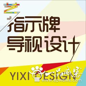 重庆产品广告logo设计中的连字设计特色 重庆产品广告logo设计如何设