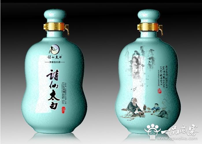 香水瓶设计_可口可乐瓶子设计_花瓶设计_创意瓶子设计