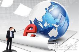 网站搜索引擎优化如何发展 网站SEO优化发展趋势