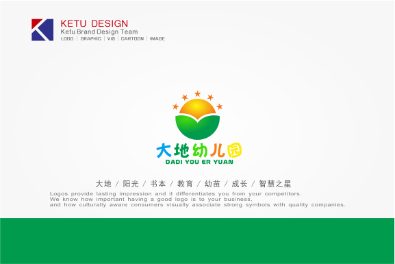 遵化市大地幼儿园logo设计