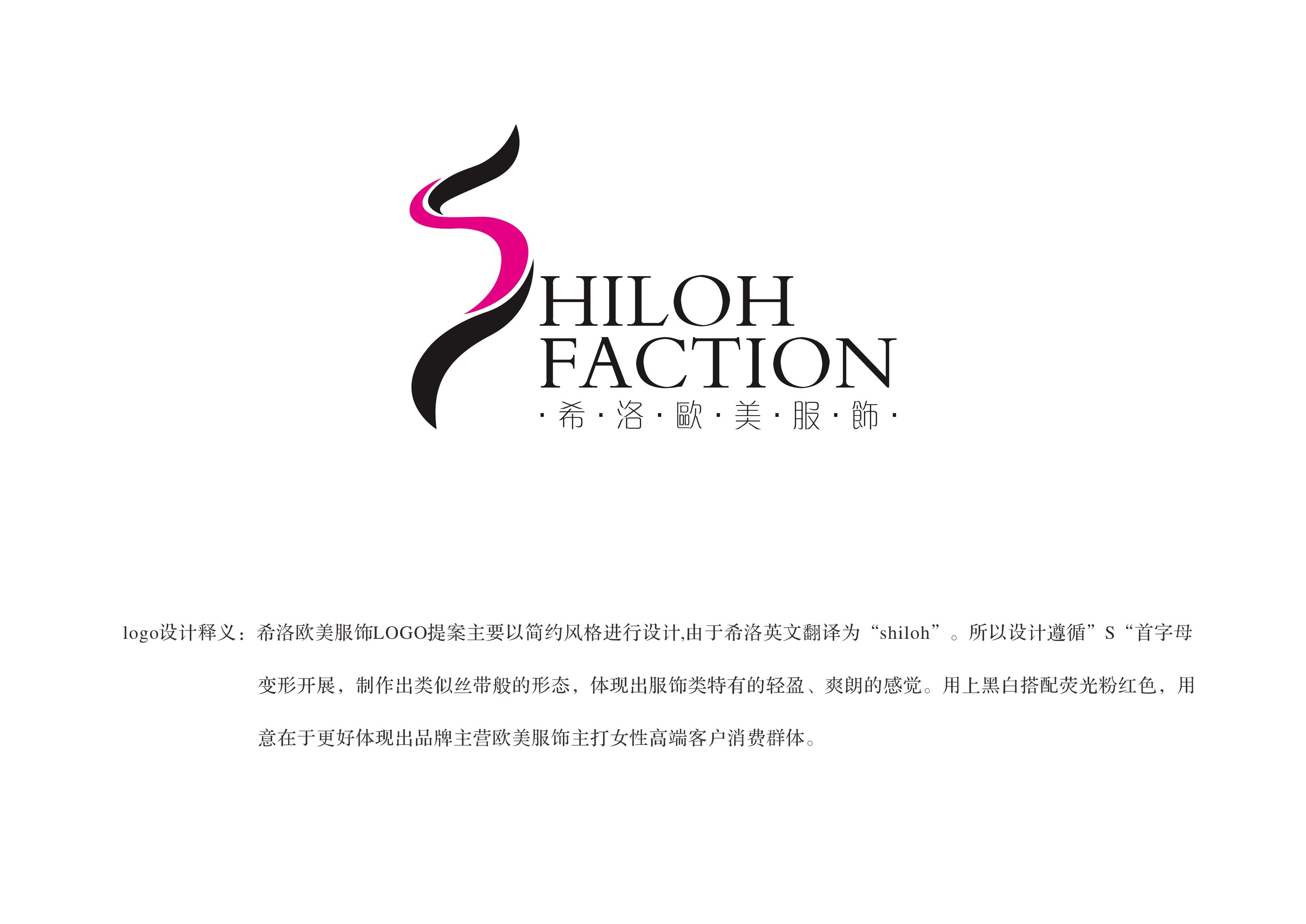 欧美女装品牌logo设计图片