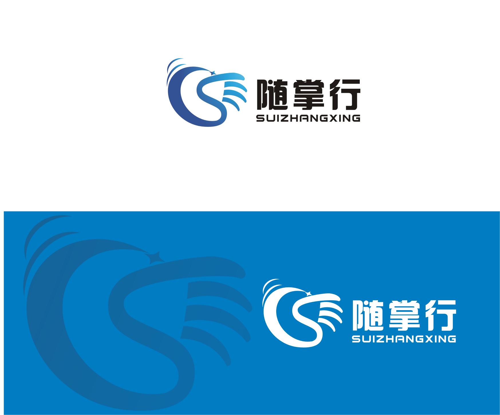 商标logo设计_一品威客网logo设计任务#284956