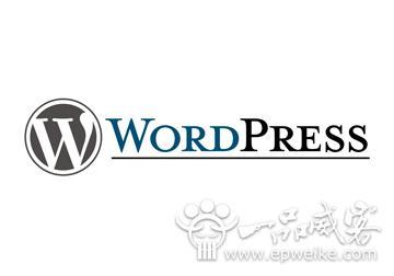WP插件开发有什么窍门 WordPress插件开发小技巧