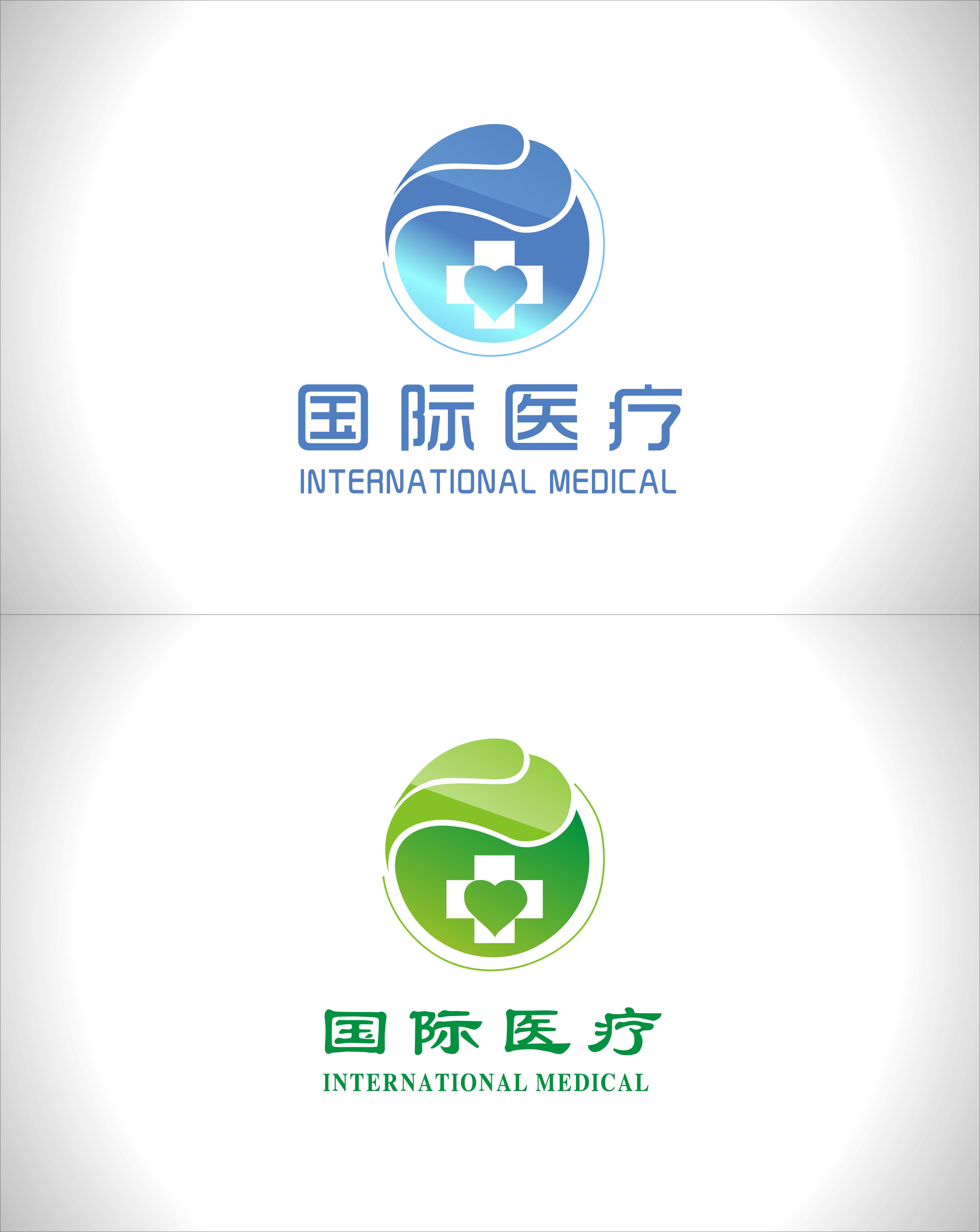 国际医疗公司logo设计