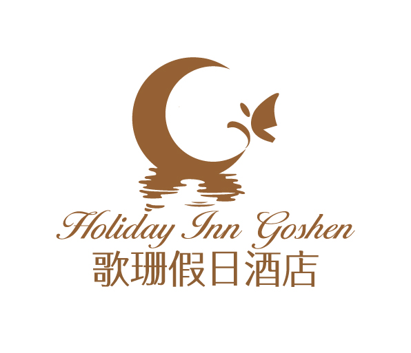 歌珊假日酒店logo设计