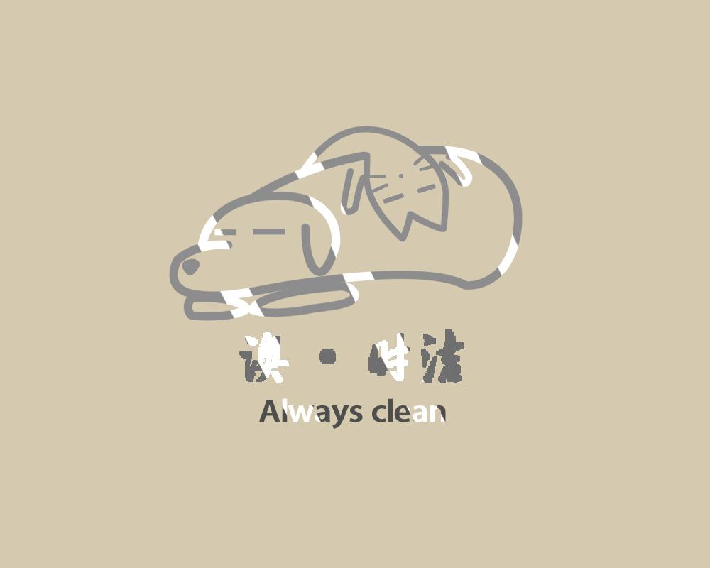 宠物用品店logo设计