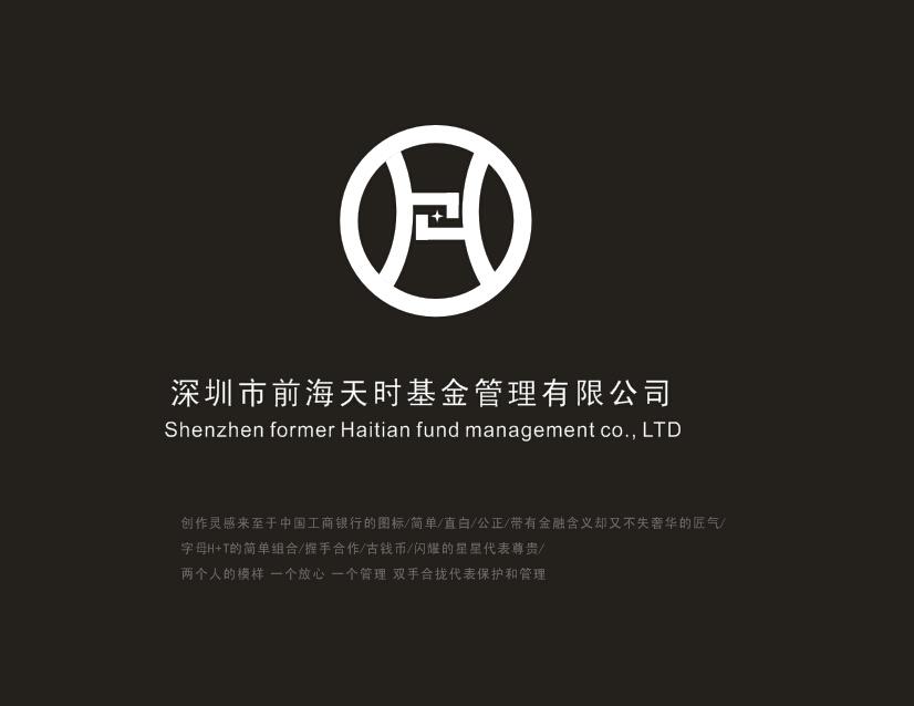 投资公司logo及名片设计