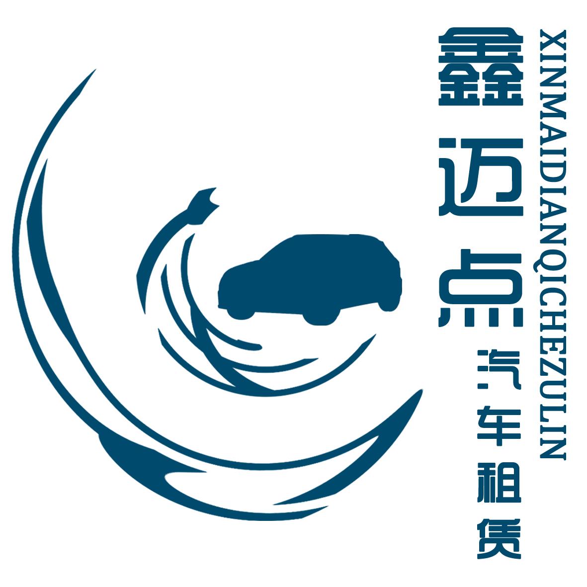汽车租赁公司logo设计