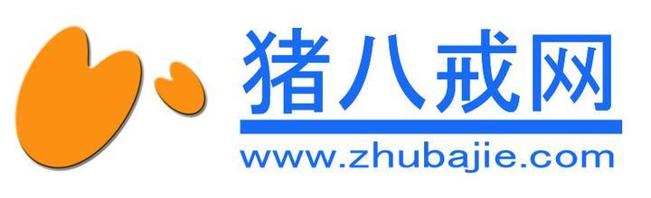 logo 标识 标志 设计 矢量 矢量图 素材 图标 720_220