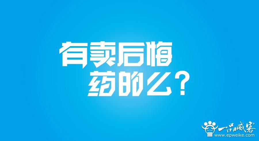 常用的平面广告字体设计 平面广告设计中常用的字体图片