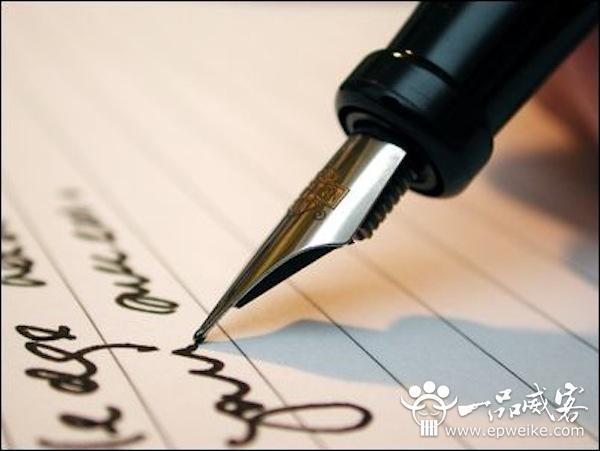 文案写作手册_文案写作培训_创意文案写作