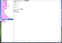 HTML书籍