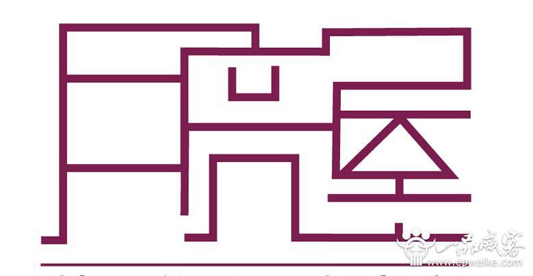 淘宝店标设计制作如何ps 使用ps软件制作淘宝店标