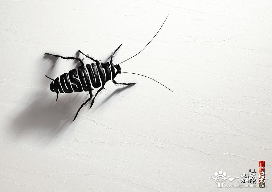 创意平面广告文字字体设计
